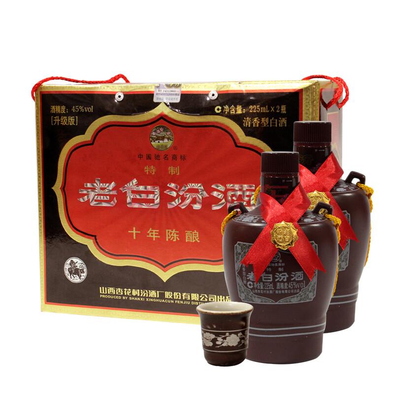 山西杏花村名酒 45°十年双坛老白汾酒礼盒225ml*2瓶图片