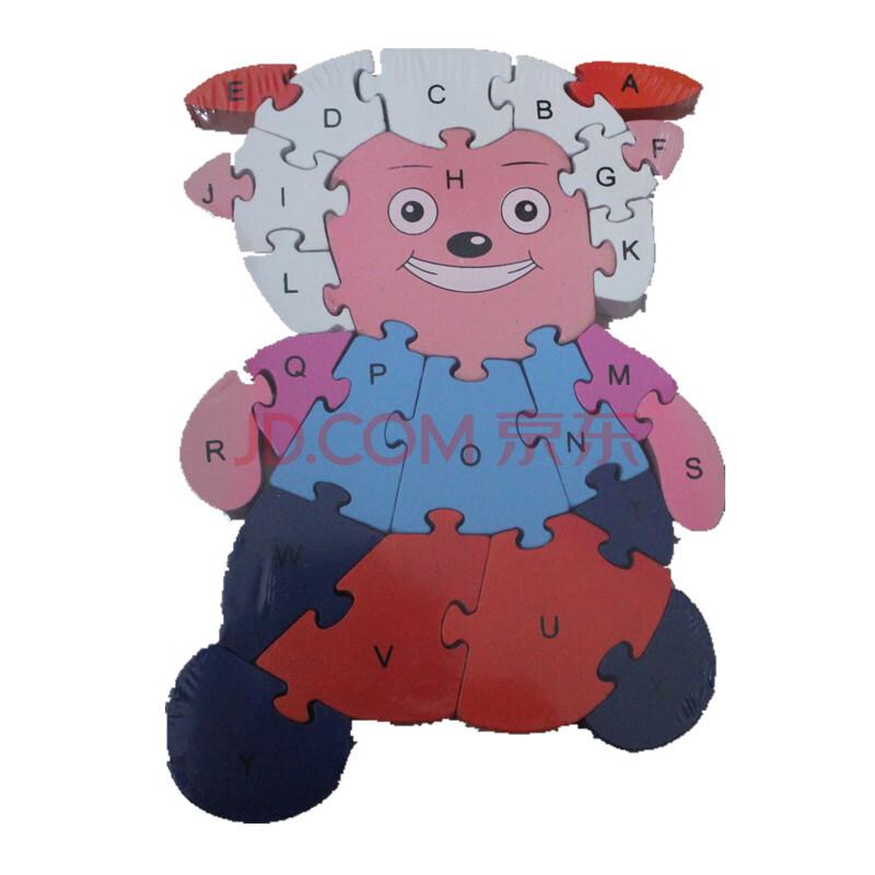 数字+英文字母拼图 早教喜洋洋拼图动物拼版