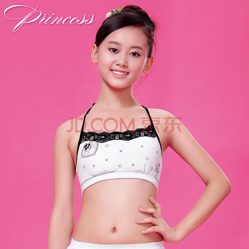爱莉儿儿童内衣发育期少女内衣裹胸背心吊带式
