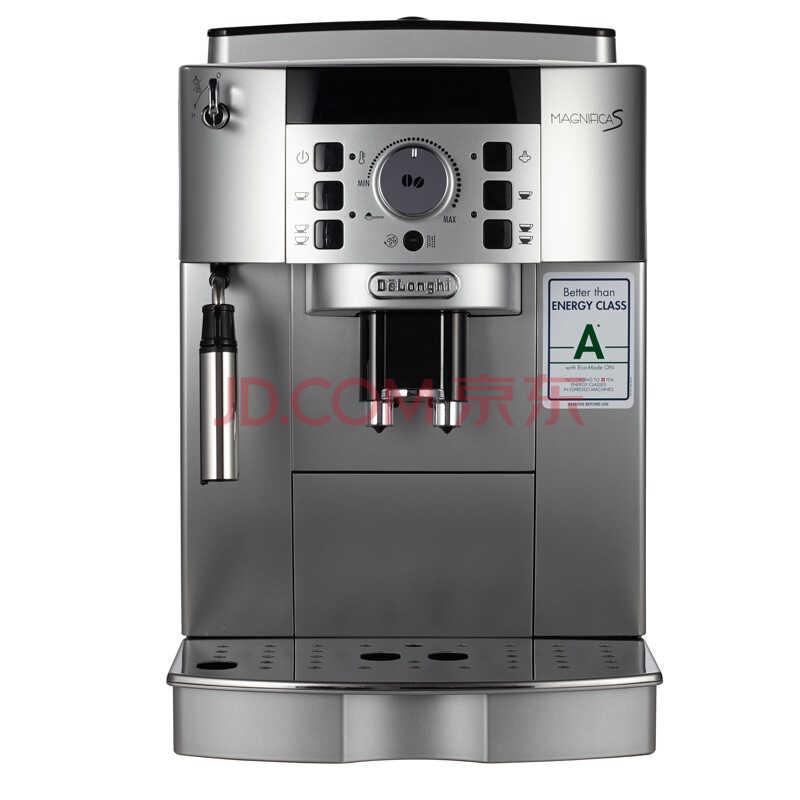 意大利德龙(Delonghi)ECAM22.110.SB 咖啡机家用全自动咖啡机 整机欧洲原装进口)