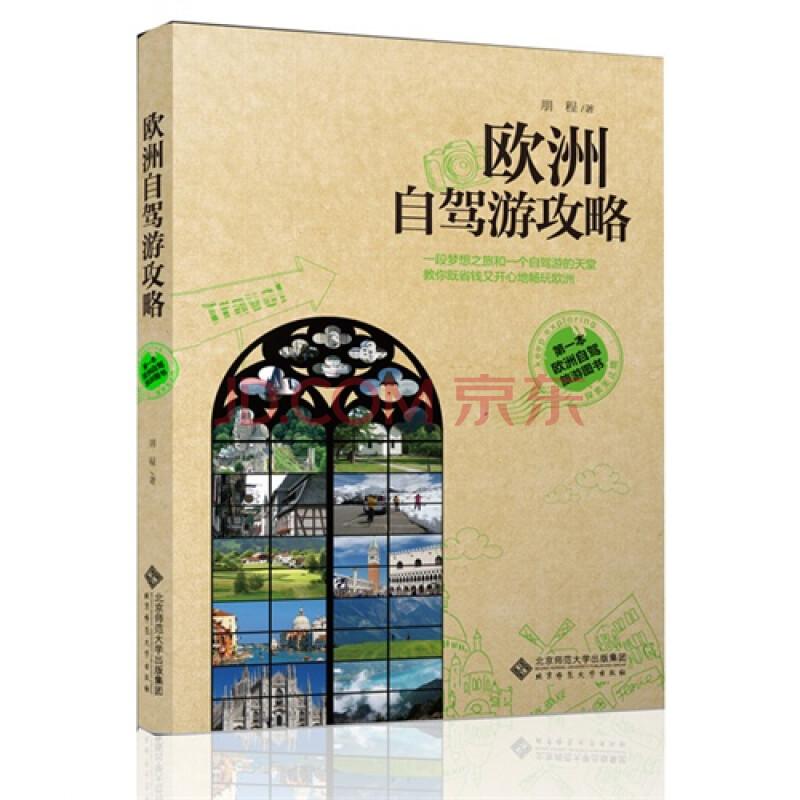 我的小书屋图片 我的书屋我的梦 我的书屋我的梦手抄报