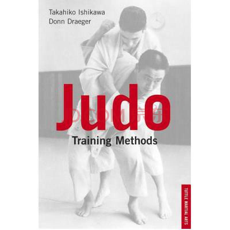 judo training methods