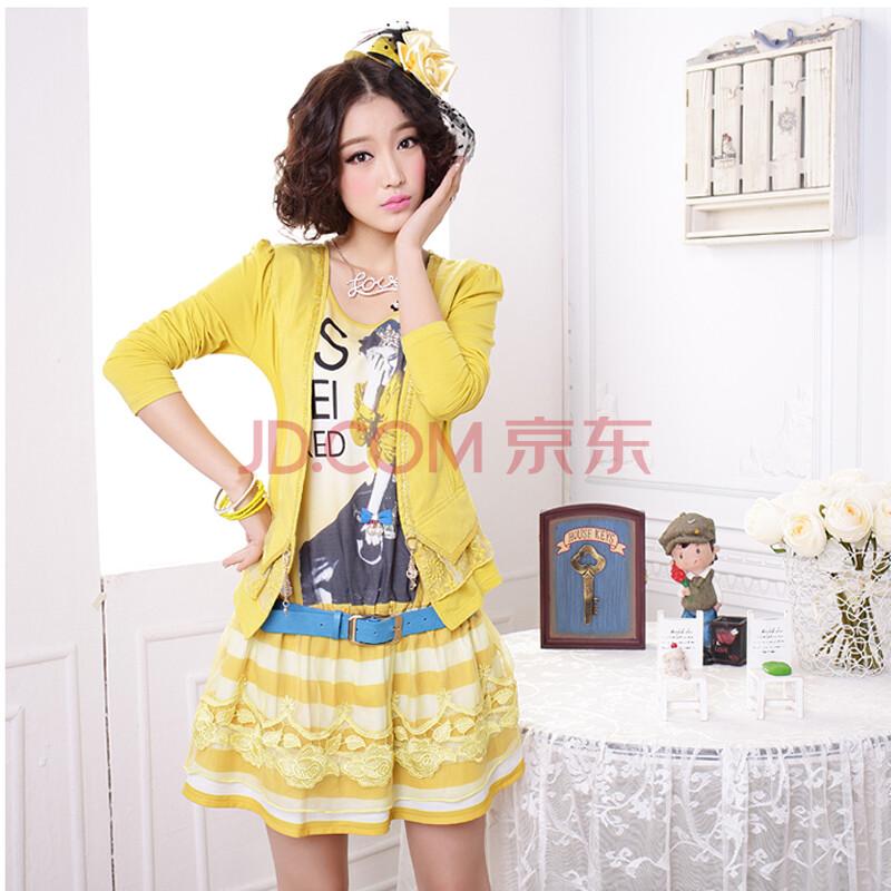 禾苑2014新款春装女装两件套甜美气质长袖显瘦连衣裙