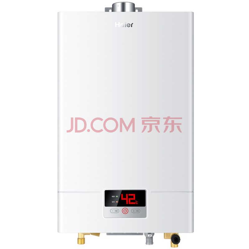 海尔(Haier)JSQ20-B2(12T)10升燃气热水器(天然气))