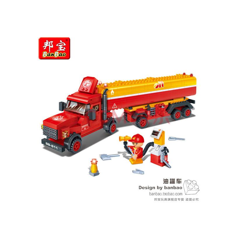 乐高式拼装小颗粒积木益智儿童玩具油罐车
