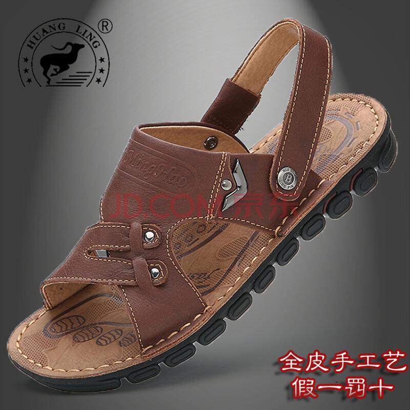 男休闲皮凉鞋 潮男凉鞋