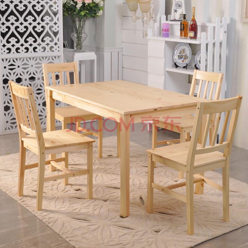 青岛一木家具 松木餐桌椅组合套装 宜家简约田园饭桌子 原木色 一桌四