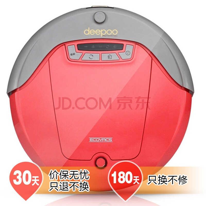 科沃斯(Ecovacs)地宝520FR智能扫地机器人吸尘器)