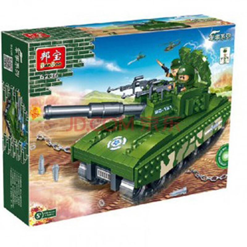 乐高式拼装小坦克积木益智玩具M1A2图纸620b50颗粒燕尾铝型材图片