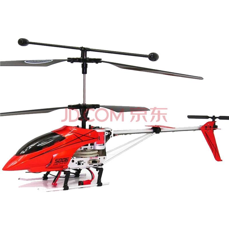 5通道遥控飞机 儿童玩具直升飞机模型