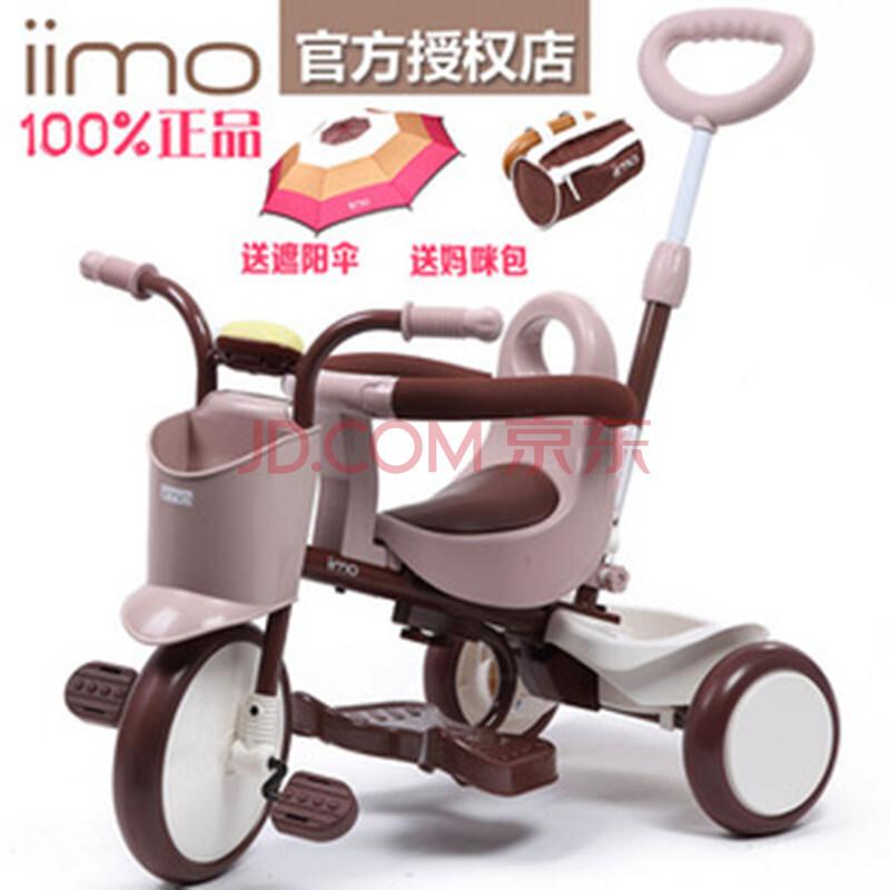日本iimo儿童三轮车脚踏车豪华多功能儿童自行车