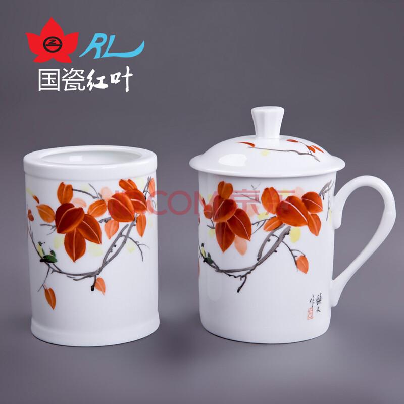 红叶正品 景德镇陶瓷茶杯水杯子 粉彩手绘 国家专利高档中国梦杯 和谐