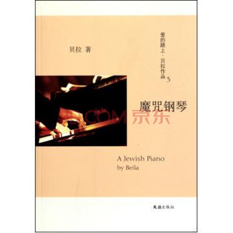 the rain Yiruma《kiss the rain》钢琴谱五线谱如下:(图片格式) http:/
