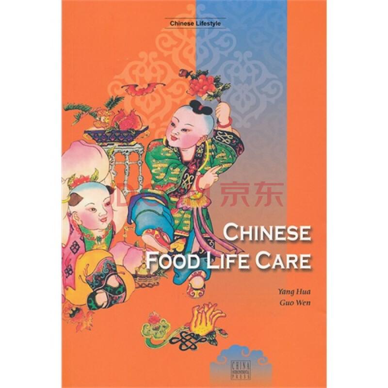 中国食物英语手抄报_食物英语手抄报图片