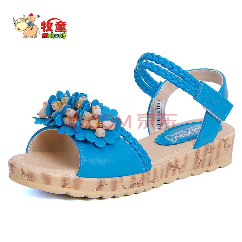 2014夏季新款女童凉鞋