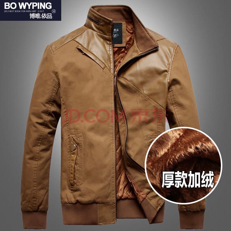 博维依品 2013秋冬新款男装皮衣夹克衫短款休闲插皮加绒加厚立领夹克外套DG1215 卡其 M