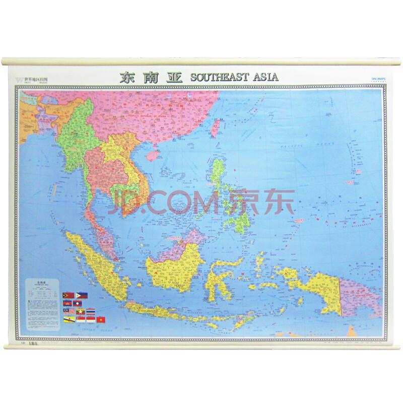 东南亚-世界地图挂图 中英文