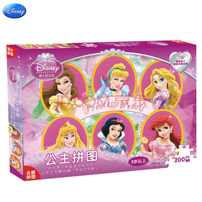 古部迪士尼儿童益智拼图系列--公主/维尼/米奇/赛车