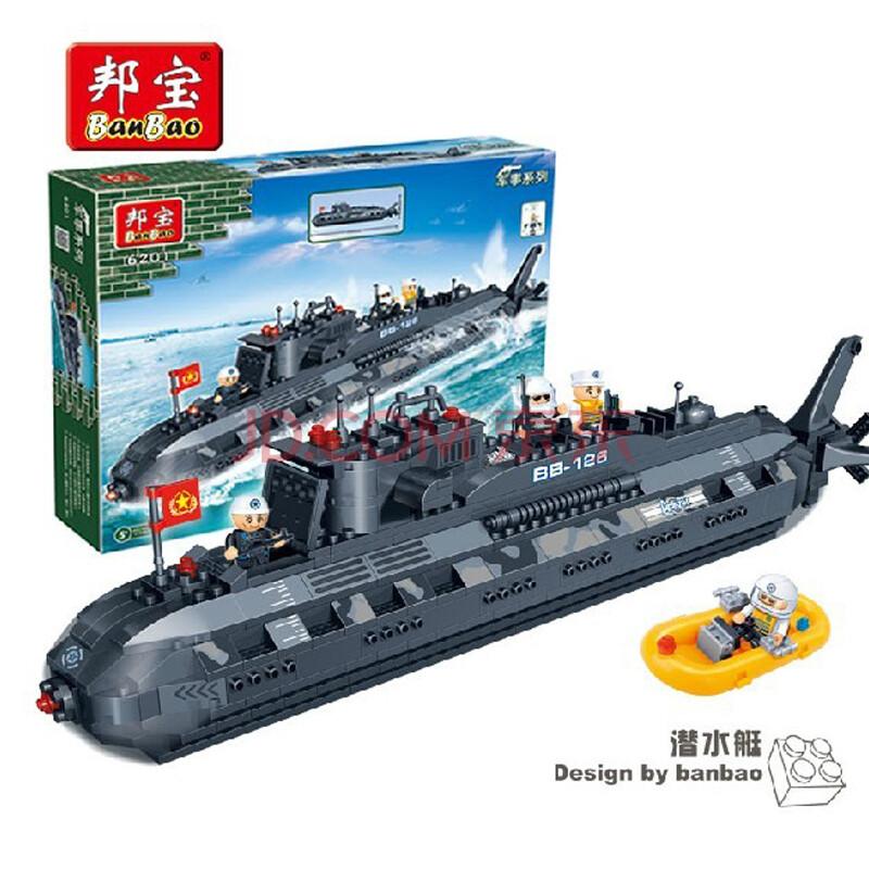 乐高式拼装小颗粒积木益智玩具潜水艇