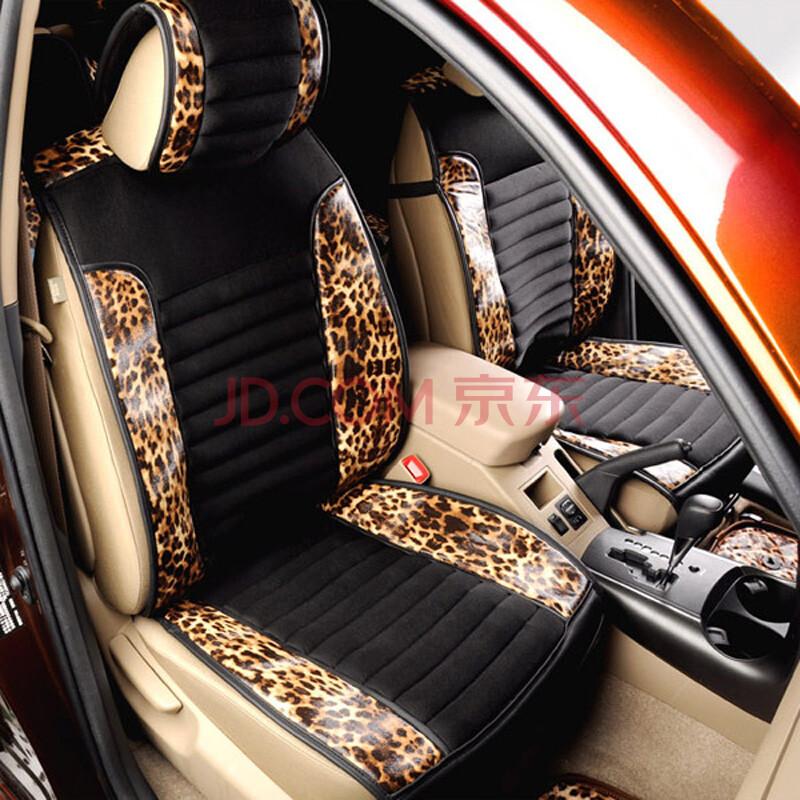 瑞步汽车用品豹纹女士秋冬季汽车坐垫黑色