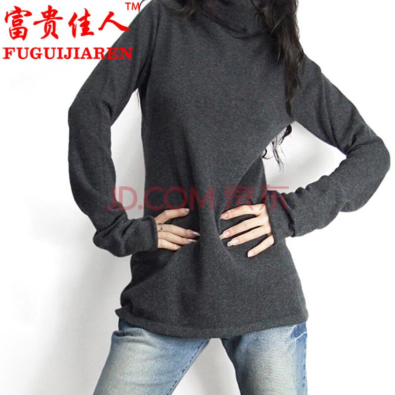 时尚毛衣 女士针织衫 喇叭袖羊绒衫 堆领羊毛衫 mrt 灰色 m图片