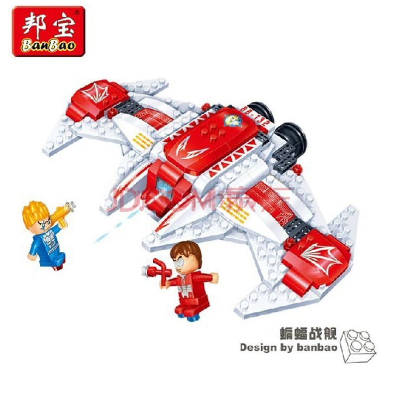 乐高式拼装小颗粒积木益智玩具