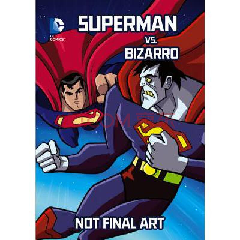 superman vs. bizarro