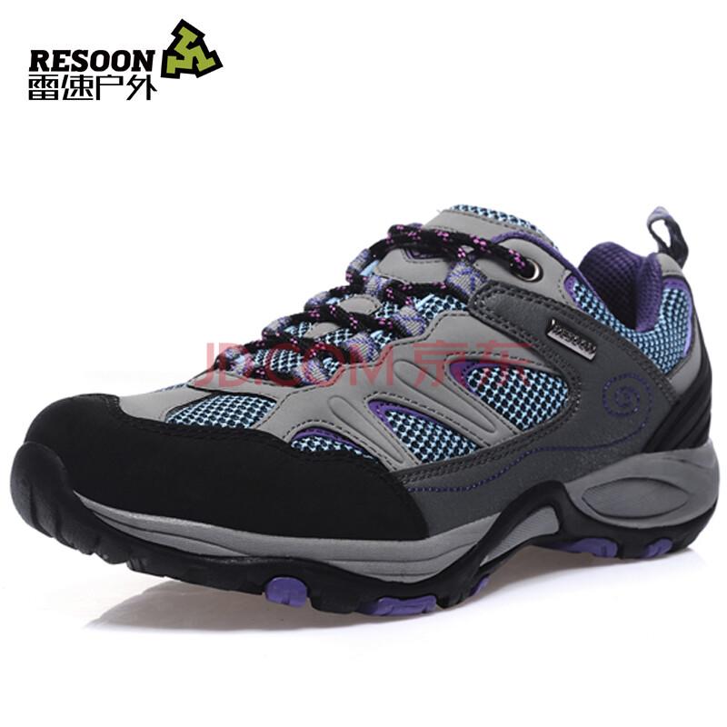 网面透气运动女鞋登山鞋