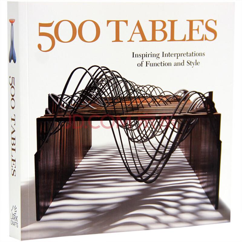 500 tables 500种桌子 木制艺术作品 家居产品设计书籍图片