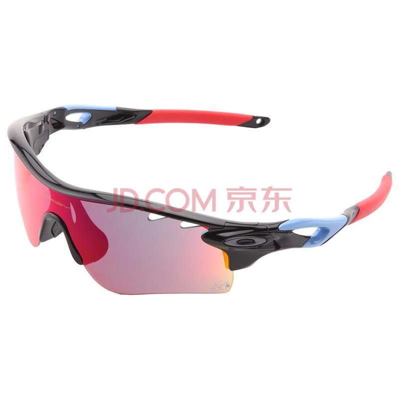 oakley radarlock path glasses iridium photochromic vented lens  oakleyradarlock