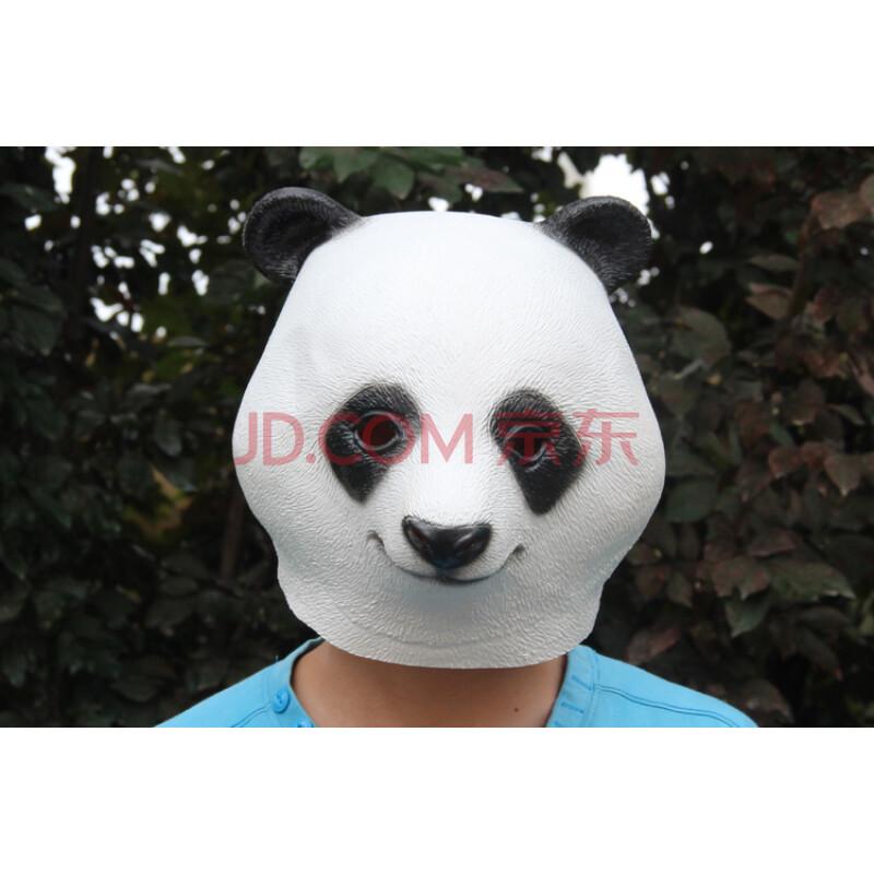 动物装饰 动物面具 阿宝功夫熊猫面具 环保乳胶熊猫头套-化装舞会