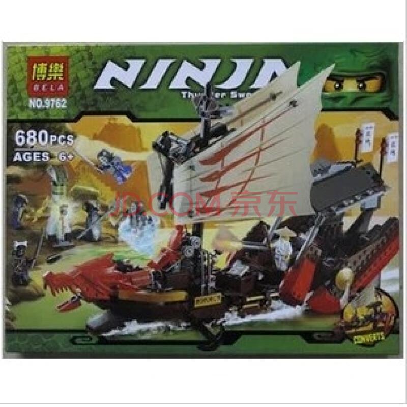 乐高式幻影忍者系列儿童益智拼装积木玩具