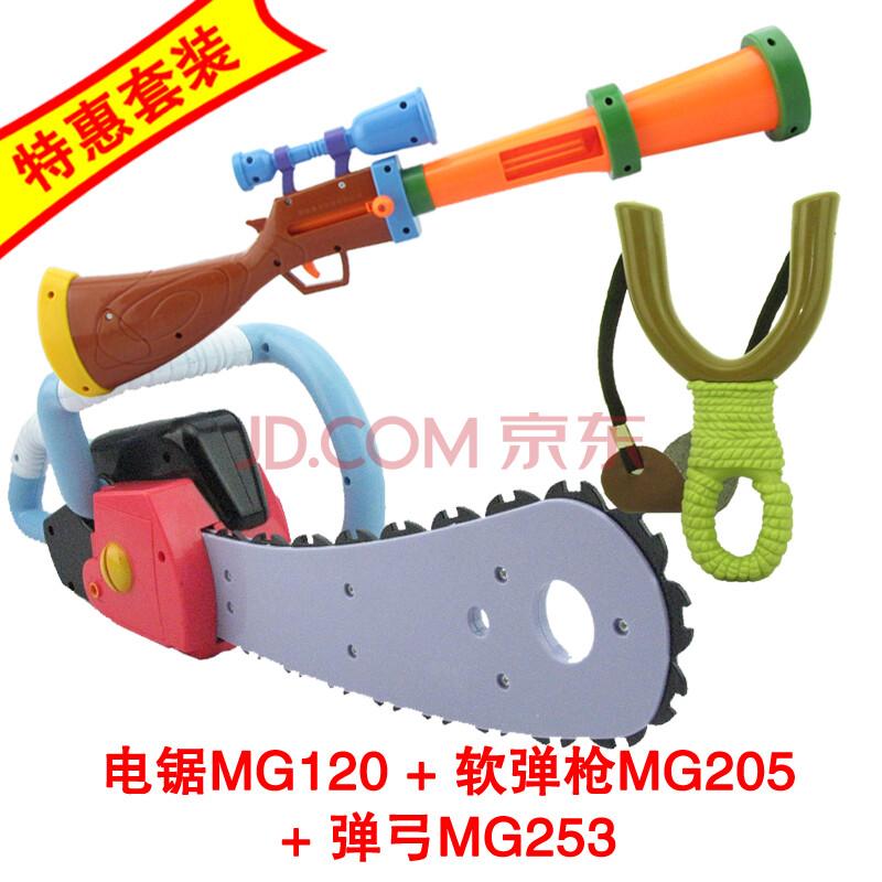 玩具美高乐光头强乒乓弹枪软弹枪儿童玩具枪射击枪