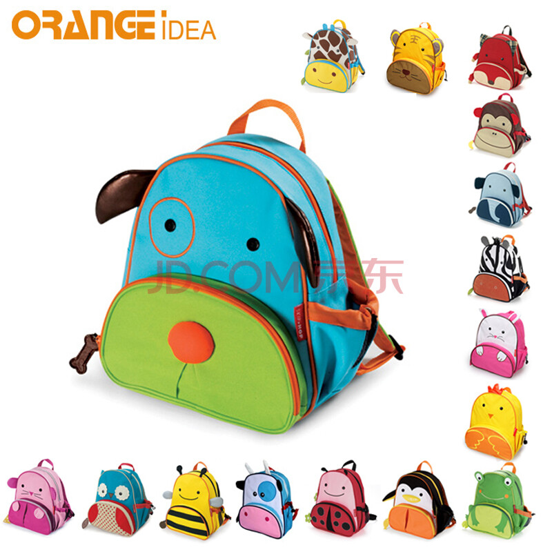 儿童双肩书包宝宝书包幼儿园卡通书包动物造型书包包
