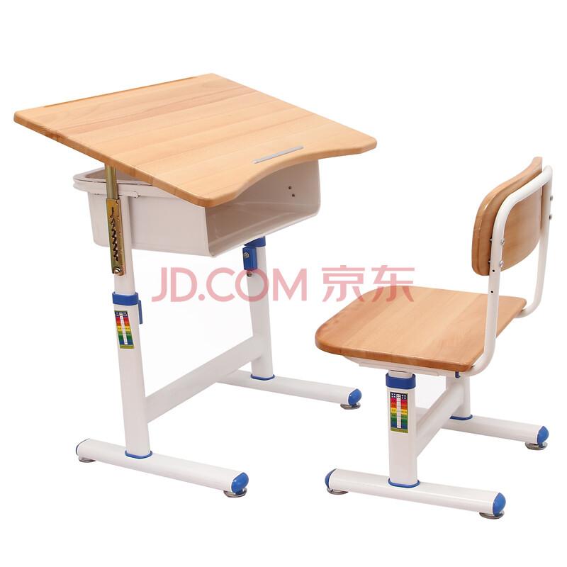 多功能升降学习桌椅 儿童写字桌椅