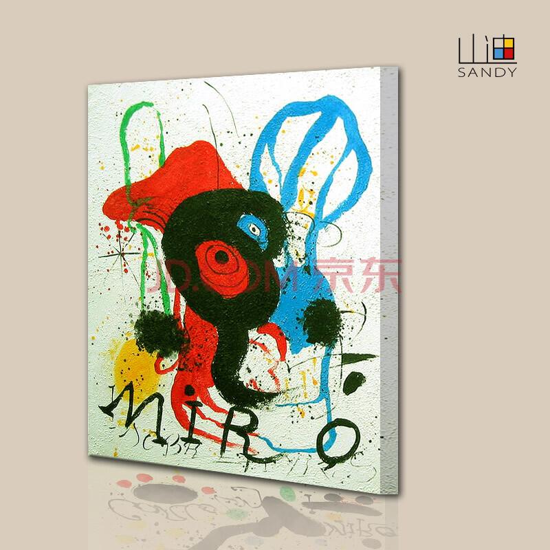 山迪 手绘油画装饰画无框画现代抽象画餐厅挂画壁画 米罗3-50x60 50x
