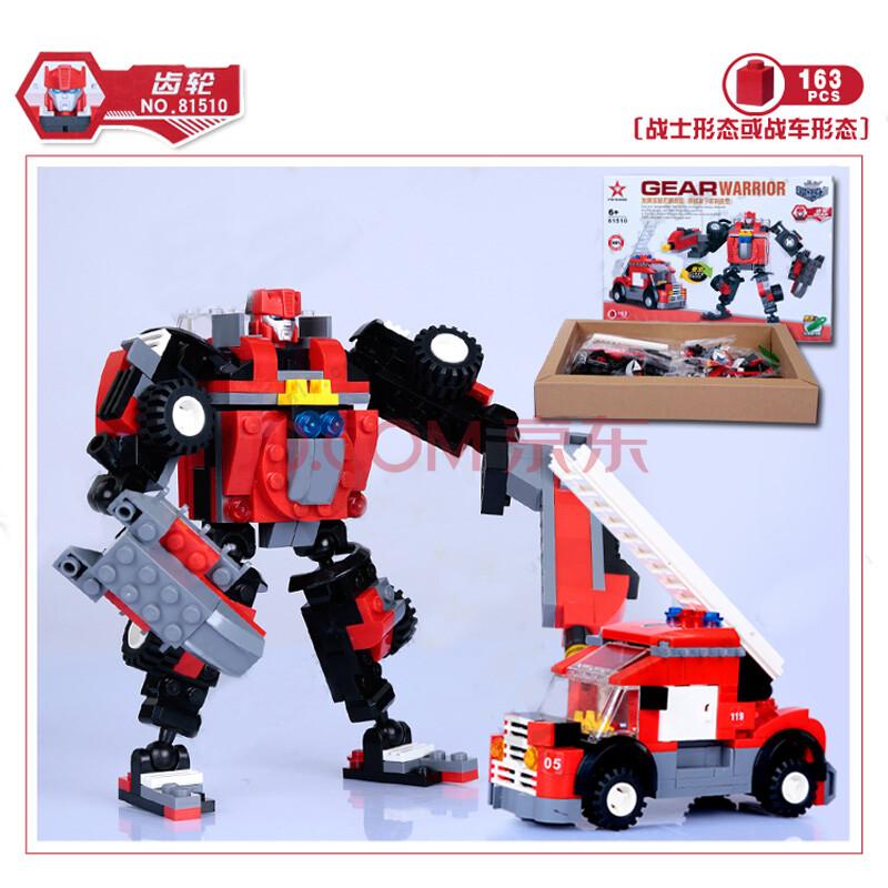 星钻积木拼装玩具 塑料拼插积木机甲变形金刚积变