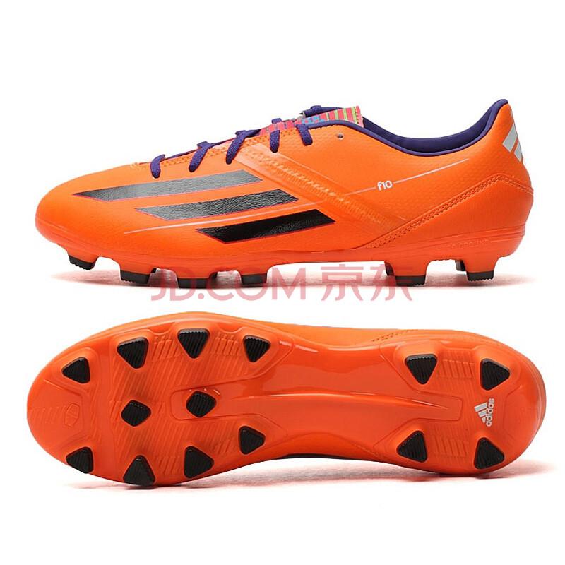 阿迪达斯(adidas) 男子世界杯f50hg胶质短钉足球鞋