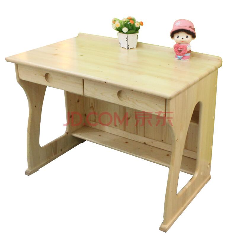 松全实木儿童家具书桌