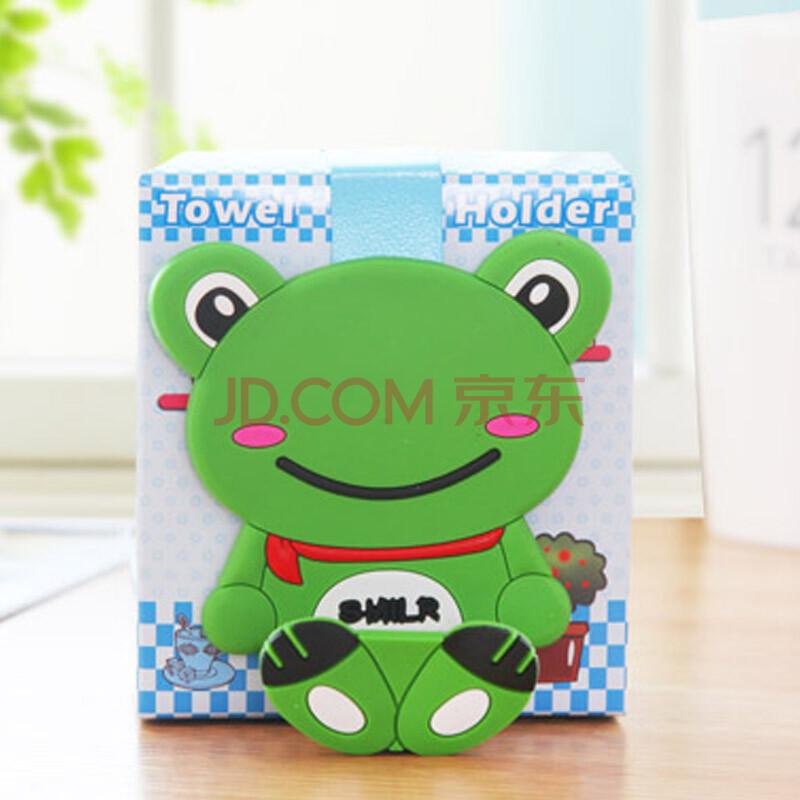 绿青蛙卡通图片