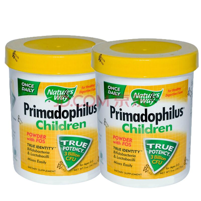 美国儿童益生菌