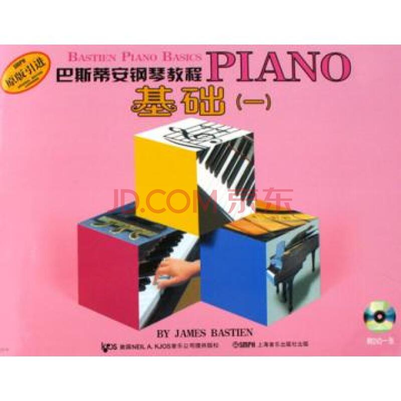 老麦克唐纳钢琴简谱
