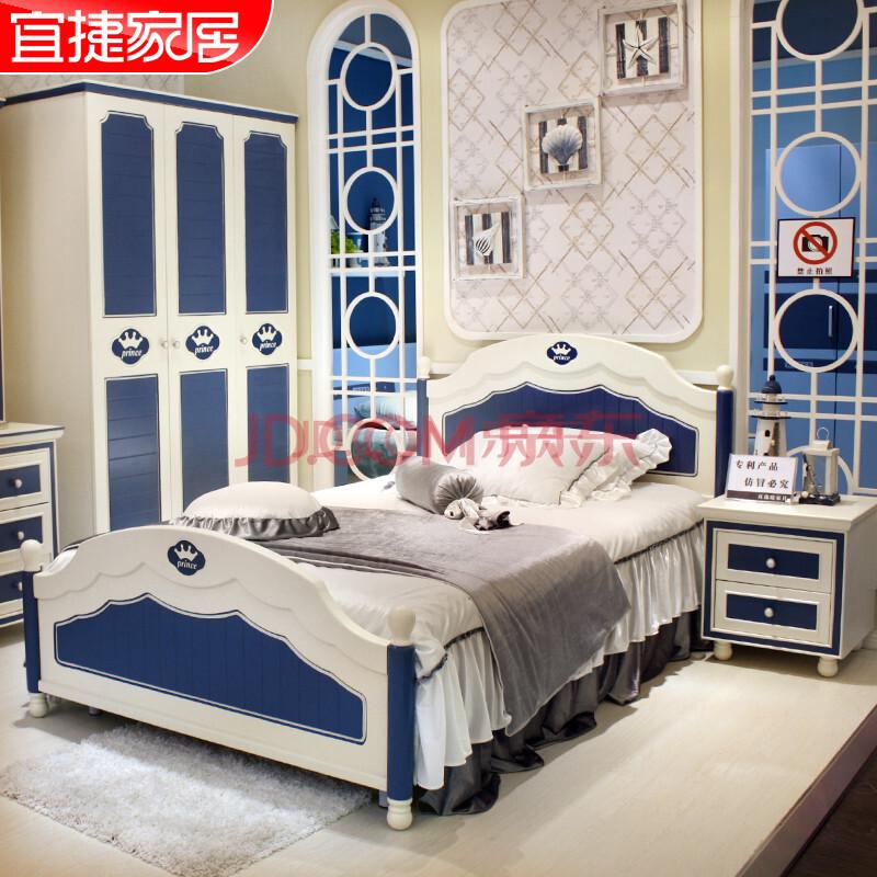 韩式青少年儿童床