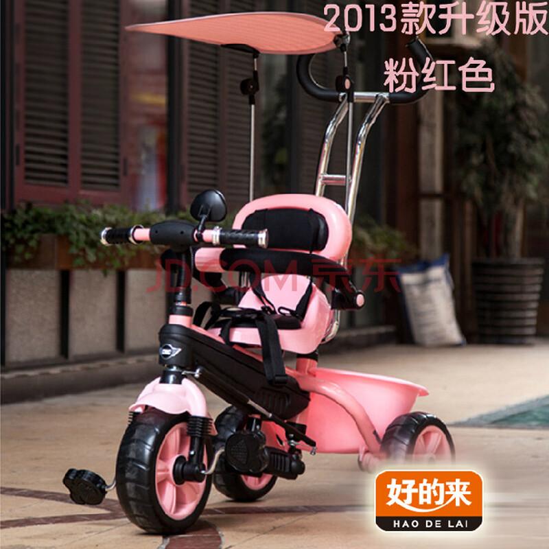 韩国豪华chic儿童脚踏三轮车小孩手推车自行车宝宝