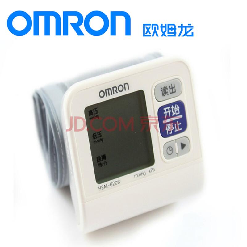 欧姆龙电子血压计 hem-6208