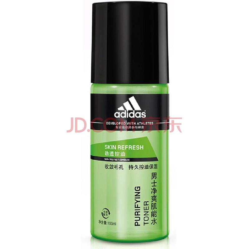 adidas/阿迪达斯 男士护肤水活力肌能水爽肤水100ml 劲透控油净爽肌能水