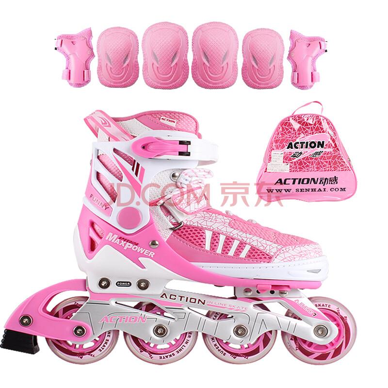 十大品牌动感溜冰鞋成人