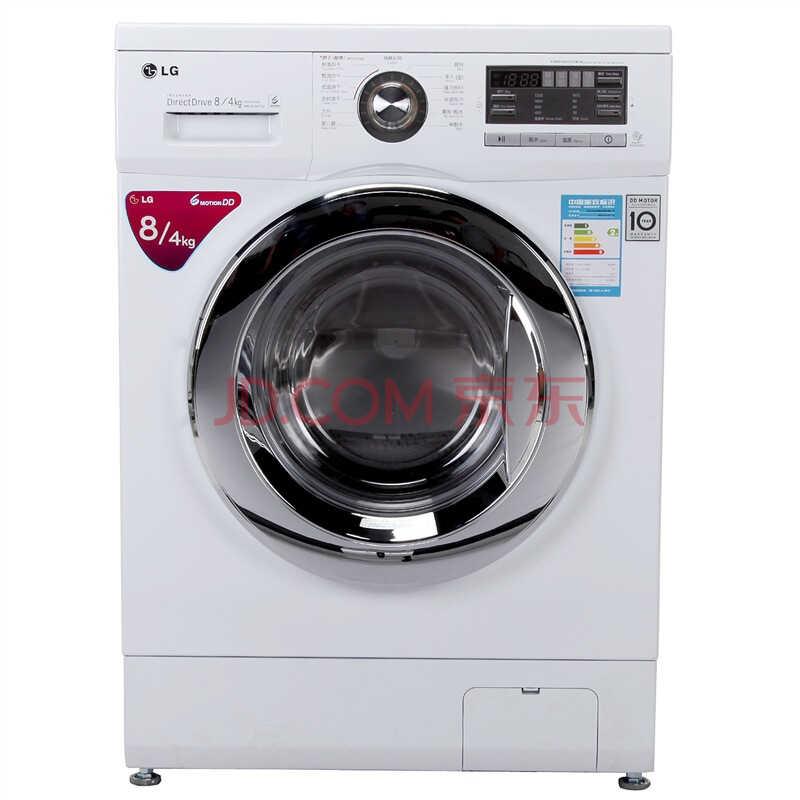 LG WD-A12411D 8公斤 洗烘一体DD变频滚筒洗衣机(白色)
