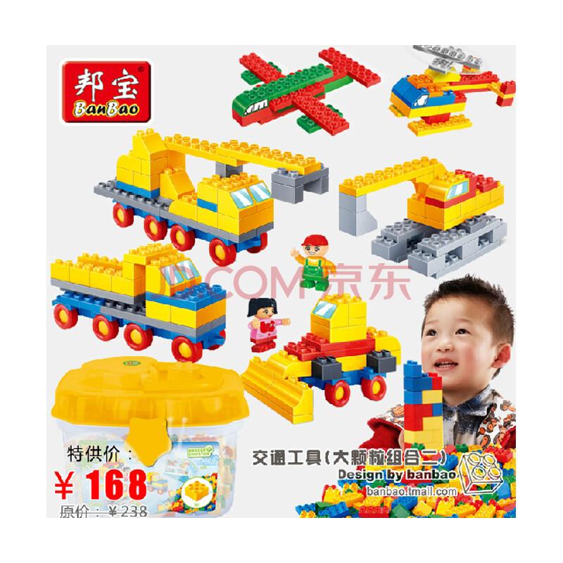 幼儿园专供乐高式大颗粒积木教育玩具交通工具