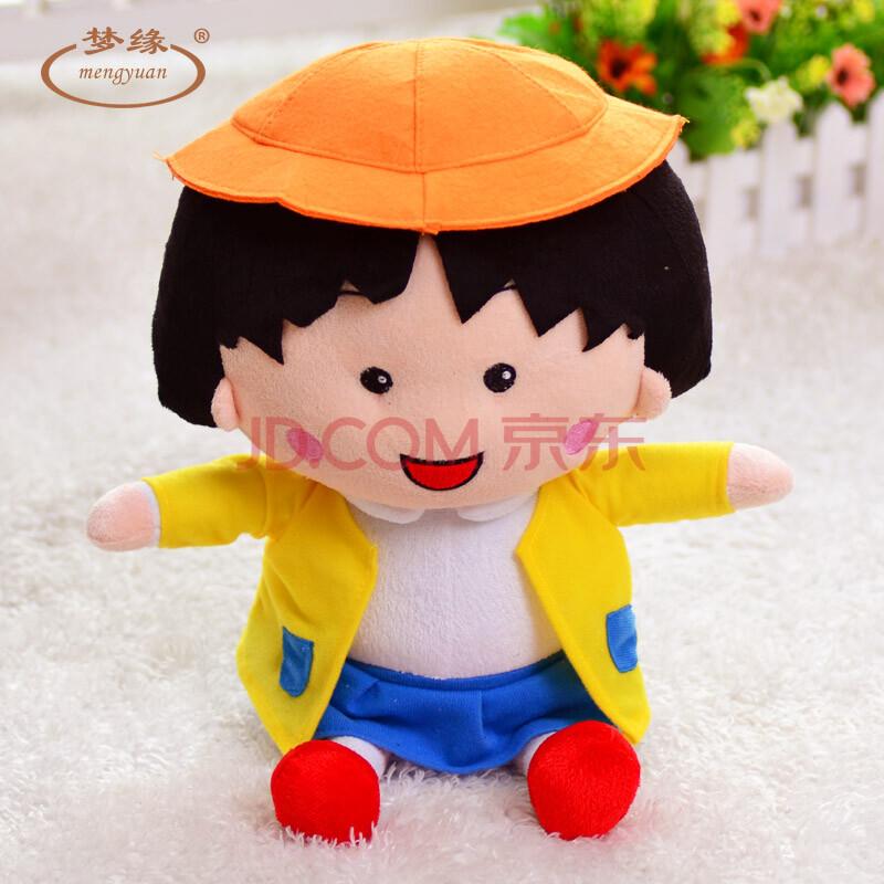 玩具布娃娃玩偶送女朋友送小女孩子愚人节生日礼物
